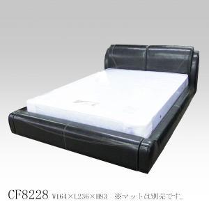 CF8228 ダブルベッド ベッドフレームのみ|next-life-style
