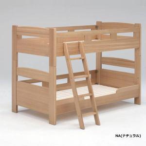 2段ベッド(レギュラーサイズ) (フリート) 二段 Granz グランツ|next-life-style