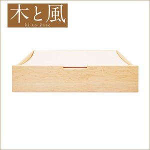 杉工場 国産 (木と風シリーズ) ベッド下収納ボックス メープル 単品販売 木の風合いを感じる家具 すぎこうじょう sugi|next-life-style