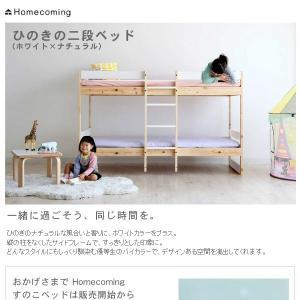 2段ベッド ひのき 国産 すのこベッド(NH01 ひのきの2段ベッド(ホワイト×ナチュラル))セパレート可能 シングル 国産ひのき使用|next-life-style