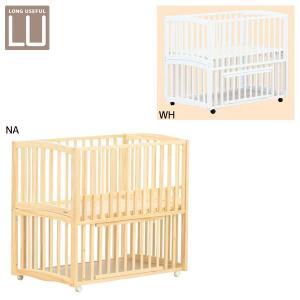 ベビーベッド (LU playpen エルユープレイペン ベビーベッド) サークル兼用/bed/赤ちゃん用/すのこ床板/ハイタイプ/収納板付き|next-life-style