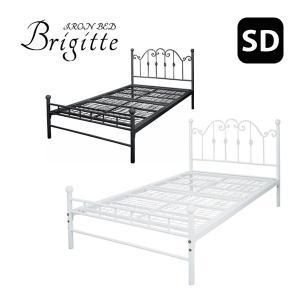 BSK-905SDS アイアンベッド Brigitte(ブリジット) BK/WH|next-life-style