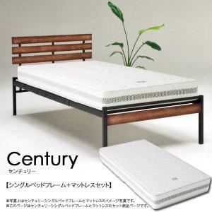 ベッドセット ベッドマットレスセット アイアンべッド パイプベッド マットレスセット(Century センチュリー シングルベッドフレーム+マットレスセット) next-life-style