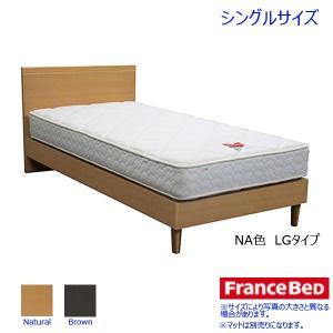 タイプ:LGタイプ カラー:BR/NA計2色 サイズ(cm) 本体: W97×L198.5×H81 ...