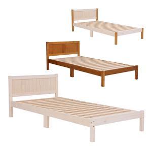 ◇サイズ(cm) W99.5×D206×H69×床面高27.5 ■ 床面内寸:W97×長さ197  ...