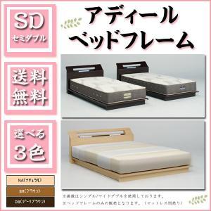 [サイズ(cm)] W124.5×D217×H67.5(床面高:13)   [カラー] NA BR ...