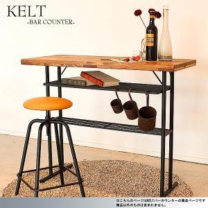 ケルト kelt バーカウンター パイン無垢材 古木風仕上げ 自然塗装|next-life-style