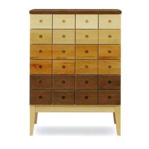 ミドルチェスト 幅75 木製 たんす タンス 箪笥 (アスティ 75 ミドルチェスト) おしゃれ/木製/収納家具
