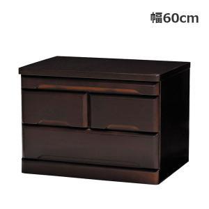 仏壇チェスト(MCH-6792) サイドボード リビングボード 引き出し収納 収納棚 リビング収納|next-life-style
