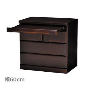 仏壇チェスト(MCH-6793) サイドボード リビングボード 引き出し収納 収納棚 リビング収納|next-life-style