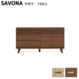 チェスト(SAVONA サボナ 150LC)ローチェスト/150cm幅/ナチュラル/高さ80cm/3段/木製/箪笥/収納/衣類/フルオープンレール/キャビネット|next-life-style