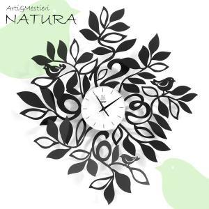 ARTI MESTIERI 掛時計 (NATURA/AM02159-71) アルティ・エ・メスティエリ社/イタリア/ブランド/壁時計/ウォールクロック|next-life-style