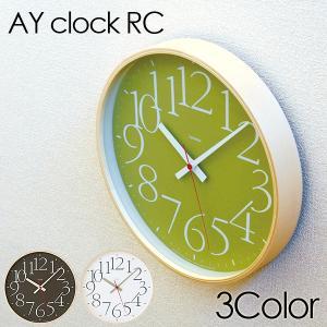 掛け時計 (AY-clock RC エーワイクロックアールシー) 電波時計 スイープセコンド AY14-10WH/AY14-10BW/AY14-10GN オシャレ シンプル 丸型 時計 クロック|next-life-style