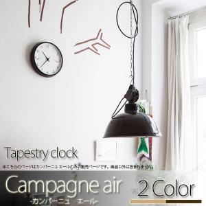 掛け時計 【Campagne air カンパーニュ エール】 温湿度計付き PC17-05 NT PC17-05 BW ブナ クロック 壁掛け 時計|next-life-style