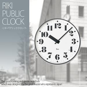 掛け時計 (RIKI PUBLIC CLOCK リキパブリッククロック) WR17-06 シンプル オシャレ アルミニウム カワイイ クロック 壁掛け 時計 丸型|next-life-style