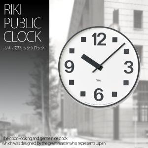 掛け時計 (RIKI PUBLIC CLOCK リキパブリッククロック) WR17-07 シンプル オシャレ アルミニウム カワイイ クロック 壁掛け 時計 丸型|next-life-style