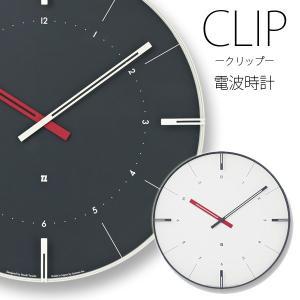 掛け時計 (CLIP クリップ) 電波時計 NTL13-09WH ホワイト/NTL13-09BK ブラック シンプル オシャレ カワイイ クロック 壁掛け 時計|next-life-style
