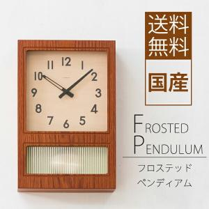 クロック 壁掛け 時計 (FROSTED PENDULUM CLOCK フロステッド ペンデュラム クロック CH-037CB/CH-037DB)クオーツ時計 ステップセコンド レトロ 日本製|next-life-style