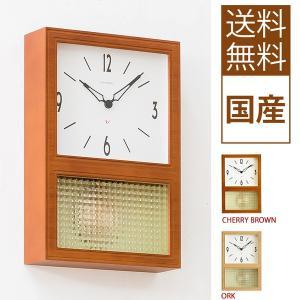 クロック 壁掛け 時計 (GLASS PENDULUM CLOCK ガラス ペンデュラム クロック CH-021CB/CH-021OA)クオーツ時計 ステップセコンド レトロ 日本製|next-life-style