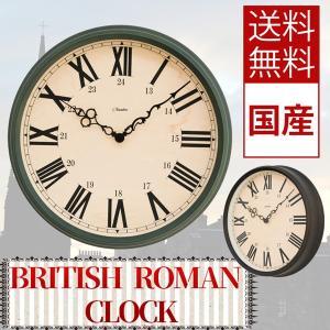 壁掛け 時計 (BRITISH ROMAN CLOCK ブリティッシュ ロマン クロック CH-036CG/CH-036OV)時計 スイープセコンド 無垢材使用 クラシック レトロ 日本製|next-life-style
