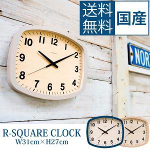 壁掛け時計 無垢材使用(R-SQUARE CLOCK R-スクエア クロック CH-028GY/CH-028NV/CH-028BC)北欧スタイル 西海岸風 スイープセコンド 無垢材使用|next-life-style