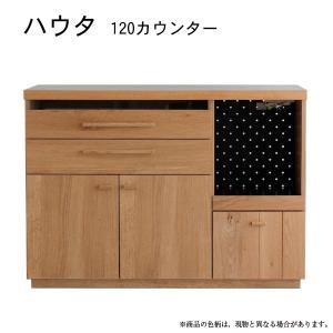 カウンターキッチン キッチンカウンター オーク材の木目の美しい日本製のシリーズ ( OCTA オクタ ) 120カウンター|next-life-style