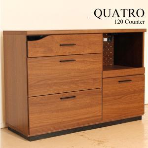 QUATRO クアトロ 120カウンター キッチンカウンター キッチン収納 BR next-life-style