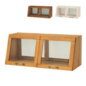 カウンター上ガラスケース(MUD-6067NA/DBR/WS)カフェ風 おしゃれ 調味料入れケース カウンターケース ダイニング収納 カウンター収納 キッチン収納 カフェ収納の写真