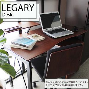 LEGATO レガート 120デスク|next-life-style