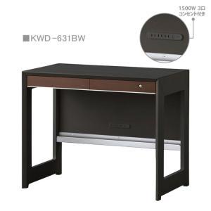 コイズミ WISE 90デスク KWD-231...の詳細画像4