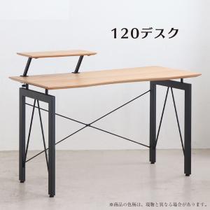 デスク OCTA 120デスク ガトー2 オクタ 120幅 デスクのみ シンプルモダン ナチュラル 机 カントリー 北欧調 オクタシリーズ 日本製|next-life-style