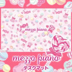 イトーキ 学習机 デスクマット メゾピアノ M2-9MP MEZZO PIANO キャラクター/勉強机マット/テーブルマット/透明マット/ITOKI 学習デスク next-life-style