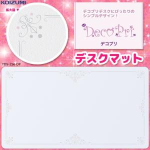 コイズミ 学習机 学習デスク デスクマット デコプリ YDS...