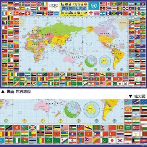 イトーキ 学習机 デスクマット すみっコぐらし M2-0SK キャラクター/勉強机マット/テーブルマット/透明マット/世界地図/ITOKI 学習デスク|next-life-style|03
