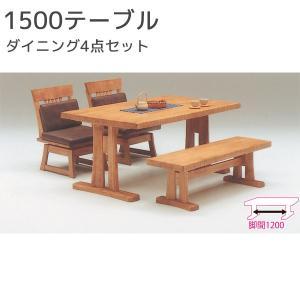 (サンガ) ダイニング4点セット 1500テーブル +  肘無回転チェア×2 + 1300ベンチ 食卓 150幅 4人掛け 4人用 木製|next-life-style
