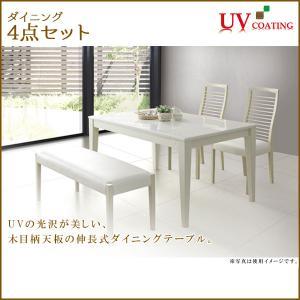 ダイニングセット (アビー 4点セット(130伸長テーブル+チェアー2脚+110ベンチ))|next-life-style