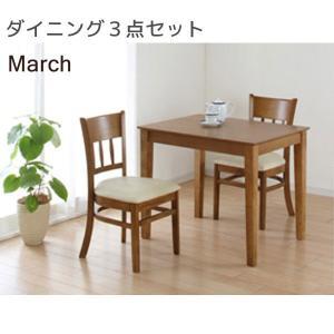 (マーチ85) ダイニングテーブルセット 幅85 ダイニングチェア ライトブラウン/ニューブラウン シンプルデザイン コンパクト チェア2脚組付|next-life-style