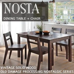 ダイニング5点セット ノスタダイニングテーブル135 + ノスタチェア×4 天然木 重厚感 ヴィンテージ風|next-life-style