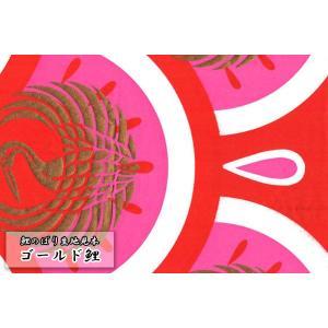 鯉のぼり 庭用 スタンドセット ゴールド鯉 3m 8点セット 徳永鯉のぼり|next-life-style|03