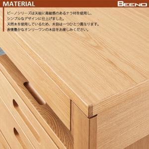 (豪華特典付き) ビーノ デスク 120cm BDD-073NS BDD-173WT 平机 デスク単品 コンセント付き シンプル koizumi 2018年度|next-life-style|02
