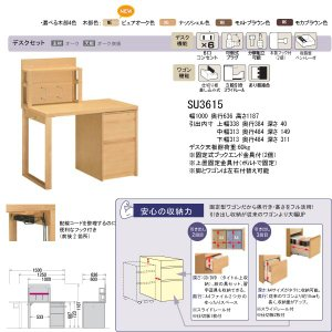 カリモク 学習机 スパイオキッズ デスクセット ワゴン付 上棚付 ロータイプデスク 100サイズ Spaio kids karimoku|next-life-style