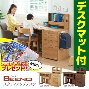 コイズミ 学習机 BEENO ビーノ スタディアップデスク LDL-070NS/LDL-170WT 105幅 組み替えデスク 多機能 KOIZUMI 2018年度|next-life-style