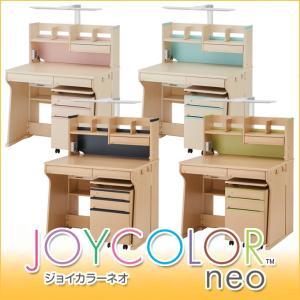 イトーキ 学習机 joycolor neo ジョイカラーネオ...