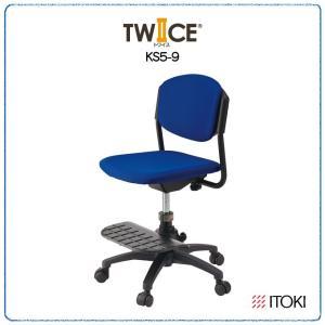 イトーキ 学習チェア  2018年度 回転チェア(ファブリック) KS5-9PP/KS5-9UB/KS5-9MB-B/KS5-9UB-B トワイス/twice 学習デスク椅子 学習イス/学習いす|next-life-style