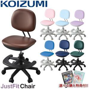 コイズミ 学習椅子/学習チェア ジャストフィットチェア CDY-30 回転チェア 2019年度|next-life-style