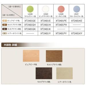 カリモク 学習椅子 cresce クレシェ XT2401 21カラーアイテム karimoku next-life-style 03