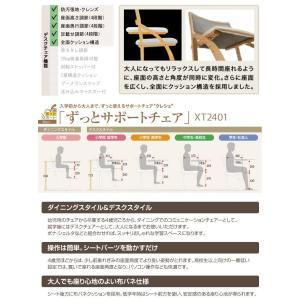 カリモク 学習椅子 cresce クレシェ XT2401 21カラーアイテム karimoku next-life-style 04