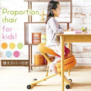 学習チェアー キッズチェアー 学習椅子 (CH-889CK+CV-8K プロポーションチェア+替えカバーセット SD/LM/PC/LM)|next-life-style