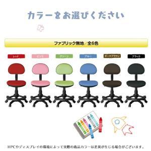 学習回転チェア ホップ5 素材とカラーが選べる 全10種 脱着式足置きリング ファブリック/合皮 無地/PVCレザー 学習チェア/回転チェア/勉強椅子/学習椅子|next-life-style|02