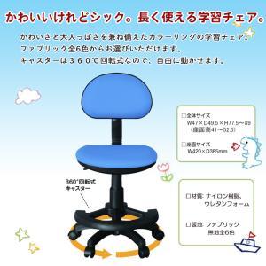 学習回転チェア ホップ5 素材とカラーが選べる 全10種 脱着式足置きリング ファブリック/合皮 無地/PVCレザー 学習チェア/回転チェア/勉強椅子/学習椅子|next-life-style|03